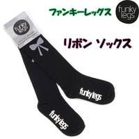 KU KID'S STYLE(ケーユーキッズスタイル)のインナー・下着/靴下・ソックス