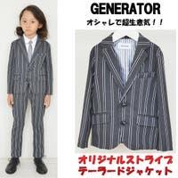 KU KID'S STYLE(ケーユーキッズスタイル)のスーツ/その他スーツ・フォーマルウェア