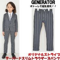 KU KID'S STYLE(ケーユーキッズスタイル)のスーツ/スラックス