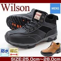 靴のニシムラ | ZKMS0006412