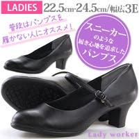 靴のニシムラ(クツノニシムラ)のシューズ・靴/パンプス