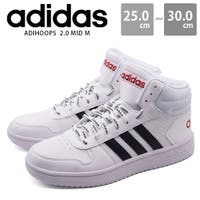 靴のニシムラ | ZKMS0007453