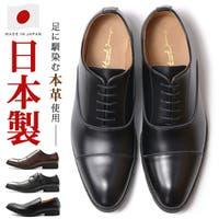靴のニシムラ | ZKMS0000567