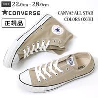 靴のニシムラ | ZKMS0001718