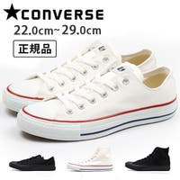 靴のニシムラ | ZKMS0001608