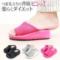 靴のニシムラ   ダイエットスリッパ レディース 黒 グレー ピンク ダイエット サンダル スリッパ 4cm ヒール かわいい 美脚 軽量 Su Su COOL HEALTH 靴関連
