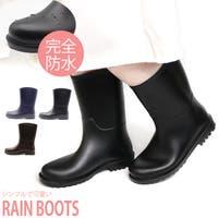 靴のニシムラ | レインブーツ レディース 長靴 ロング丈 黒 紺 ブラック ネイビー ブラウン 完全防水 雨 HL-3598-D 父の日