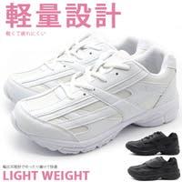 靴のニシムラ | ZKMS0007150