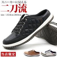 靴のニシムラ | ZKMS0007264