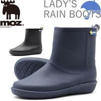 靴のニシムラ | ブーツ レディース 靴 黒 ブラック ネイビー レインブーツ 長靴 防水 屈曲性 北欧 おしゃれ モズ moz MZ-8430