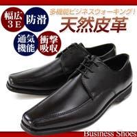 靴のニシムラ(クツノニシムラ)のシューズ・靴/ビジネスシューズ