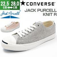 靴のニシムラ | スニーカー メンズ レディース コンバース ジャックパーセル ローカット 靴 CONVERSE JACK PURCELL KNIT R tok