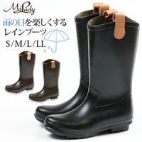 靴のニシムラ | ZKMS0004208