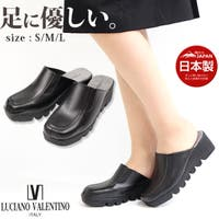 靴のニシムラ(クツノニシムラ)のシューズ・靴/サンダル