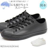 靴のニシムラ | 防水 スニーカー レディース レインブーツ 長靴 靴 白 黒 シューズ 雨 雪 レミア lemia RM-040
