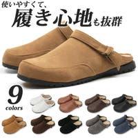 靴のニシムラ | ZKMS0005243