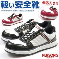 靴のニシムラ(クツノニシムラ)のその他/その他
