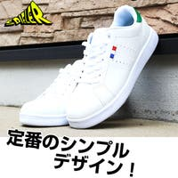 靴のニシムラ | ZKMS0003196