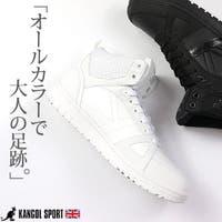 靴のニシムラ | ZKMS0003702