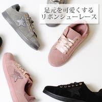 靴のニシムラ | ZKMS0005963