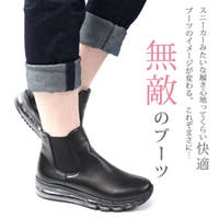 靴のニシムラ | ZKMS0005967
