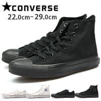 靴のニシムラ | スニーカー ハイカット ローカット メンズ レディース 靴 CONVERSE CANVAS ALL STAR HI/OX コンバース オールスター