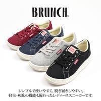 靴のニシムラ | ZKMS0001089