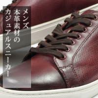 靴のニシムラ | ZKMS0005816