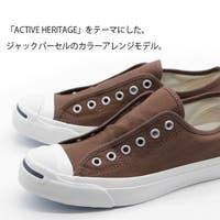 靴のニシムラ | ZKMS0001896