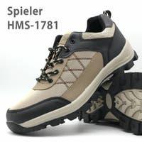 靴のニシムラ | ZKMS0003202
