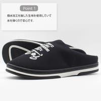 靴のニシムラ(クツノニシムラ)の寝具・インテリア雑貨/ルームシューズ・スリッパ