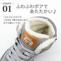 靴のニシムラ | ZKMS0004369