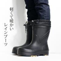 靴のニシムラ | ZKMS0000983