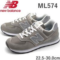 靴のニシムラ | New Balance ML574 ニューバランス スニーカー メンズ レディース 靴 グレー リンクコーデ おしゃれ 定番 大きいサイズ