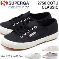 靴のニシムラ | スニーカー メンズ レディース 靴 黒 白 ブラック ホワイト グレー シンプル スペルガ SUPERGA 2750 COTU CLASSIC