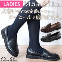 靴のニシムラ(クツノニシムラ)のシューズ・靴/ローファー