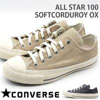 靴のニシムラ | コンバース オールスター 100 スニーカー レディース 靴 コーデュロイ CONVERSE ALL STAR 100 SOFTCORDUROY OX