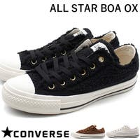 靴のニシムラ | コンバース オールスター スニーカー レディース 靴 黒 白 ブラック ホワイト ブラウン ボア CONVERSE ALL STAR BOA OX
