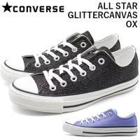 靴のニシムラ | コンバース オールスター スニーカー レディース 靴 黒 ブラック グリッター ラメ CONVERSE ALL STAR GLITTERCANVAS OX