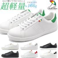 靴のニシムラ | ZKMS0000612
