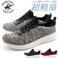 靴のニシムラ | ZKMS0007091