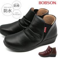 靴のニシムラ(クツノニシムラ)のシューズ・靴/サイドゴアブーツ