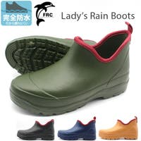 靴のニシムラ | レインブーツ レディース 靴 黒 ブラック ネイビー カーキ ショート 防水 軽量 軽い カルサーワン Calcer One L4