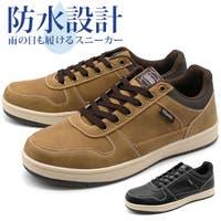 靴のニシムラ | ZKMS0006979