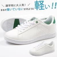 靴のニシムラ | スニーカー メンズ レディース 靴 白 ホワイト 軽量 軽い 3E 相当 疲れない シューズ FC.CROW FC9723 FC4109