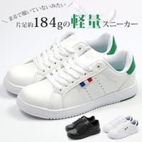 靴のニシムラ | ZKMS0003178