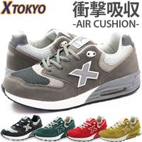 靴のニシムラ | ZKMS0006563
