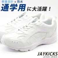 靴のニシムラ | スニーカー ローカット メンズ レディース 白 靴 JAYKICKS JK1074 大きいサイズ 防水 幅広 ワイズ 3E 軽量 軽い