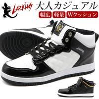 靴のニシムラ   ZKMS0003933