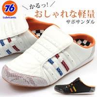 靴のニシムラ | ZKMS0004103